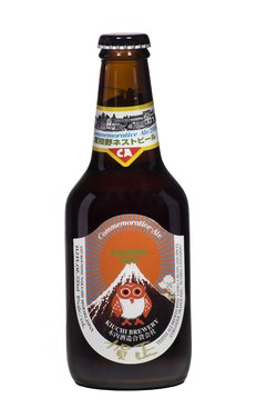 Hitachino Nest Beer Japanese Commemorative Ale 330ml